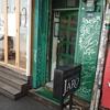 渋谷の小さなジャズレコード屋さん、JARO(渋谷)
