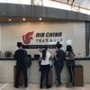 北京首都国際空港 中国国際航空ビジネスラウンジ訪問記 | 2018年6月シンガポール旅行3