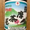 薩摩茶屋(村尾酒造)