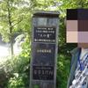 建築-94-富山県利賀芸術公園   全市/南砺市 2010.7.18(SUN)