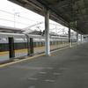 新幹線ホームの両端