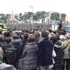 平成最後の天皇誕生日一般参賀 @2018.12.23