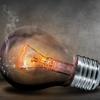 人間にはエネルギーの差がある