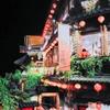 台湾でJUMPのロケ地巡りをしてきた話。