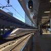 「東京駅」 子供たちが帰ってきました!