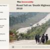 1年で103人も亡くなってしまう死のハイウェイ、それでも少し改善(ヤンゴンーマンダレー線)