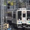 東京スカイツリー駅とサクラトレインと…の撮影