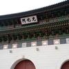 【韓国】グルメ・観光地・お土産を完全網羅!韓国関連記事まとめ