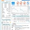 日本の高配当株式②通信系 NTT編