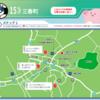 福島コードF-9 15 三春町 編 スタート