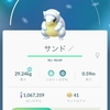 ポケGO日記(37)7kmタマゴからアローラサンドGET(=゚ω゚)ノ