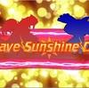 PV公開&予選対戦カード-Youtube実況者大会 Brave Sunshine Cup 要項 part.3