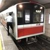 引退の日が近づくと思われる大阪メトロ御堂筋線の10A系です!