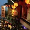 台湾・九份の撮影スポット 阿妹茶酒館(あめおちゃ)などカメラ素人でも撮れる『映え』夜景写真まとめ