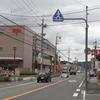 生駒郵便局(生駒市)