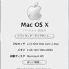 MacBook Proメモリ増量中
