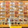 8,000ウォンの激安ピザを買ってみる@PIZZA SCHOOL
