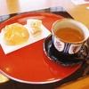 首里城で琉球菓子とさんぴん茶のティータイム / 首里城公園お散歩日記