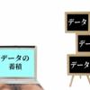 パチスロデータ分析について~ガリぞう氏新作動画プロスロ第13弾から学ぶ~