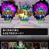 level.1876【ランクエ&ガチャ】ランクエ10連とロクボ20連