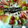 バースデーデコレーションケーキ