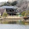 細川家ゆかり新江戸川公園、肥後細川庭園に改称