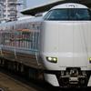 【鉄道撮影記】平成29年12月23日