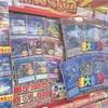 【遊戯王】天空ラボの1000円オリパを10個買ったら12個貰えた件 【魔法】