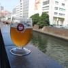 キリンビールが飲食店向けに常陸野ネストビールを展開!