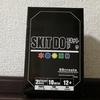 2枚のカードでポーカーを『SKIT DO(スキットドゥ)』の感想