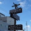 【歴代最高の場所かも】写真で伝える飛騨高山(プロローグ)