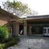 ザ・リッツ・カールトン沖縄のライブラリー&プール&フィットネスジムを徹底解析しました。