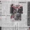 沖縄 慰霊の日 翁長氏「20年以上前合意の辺野古が解決策か」