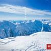 【上信越】谷川岳、厳冬の一ノ倉岳を目指す、圧倒的積雪の白き銀世界の先へ