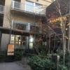 遠征宿泊★庭のホテル 東京