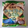 山芳の北海道サワークリームオニオン味を食べる
