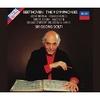 ベートーヴェン:交響曲第5番&第7番 / ショルティ&シカゴ交響楽団 (1988,1990/2018 CD-DA)