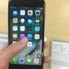 iPhone7plusにiPhone6から変更する前の2つの不安
