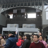 2017.03.18  京都鉄道博物館