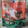 スッキリで紹介されたKALDI(カルディ)の人気商品