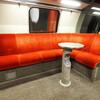 スイス国鉄・一等席に乗ってみました