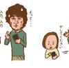 山崎まさよしさんと妻がデート!? その2