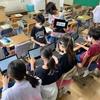 戸田市立新曽小学校 授業レポート No.2(2021年6月23日)