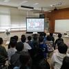 プログラミングを通じた学校間交流~山内西小と横浜市の大岡小~