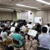 【9/9(日)】練習ブログ