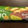 ロッテZEROの抹茶チョコアイスが新発売!!