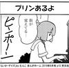 たった一度ですが、日本トップオケの方とアンサンブル曲を演奏したことがあります。自分の「演奏力」が大きく変わった経験でした。