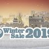 【Steam】ウィンターセール 2019が12月20日から!