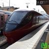 富士急行線に乗ってきた。