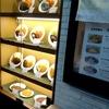 キッチンジローOBPツイン21店はメニューが豊富!バリューセットがお得!